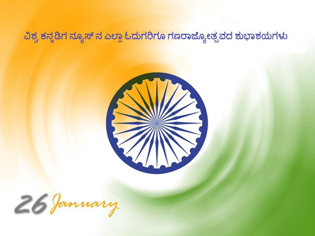 http://2.bp.blogspot.com/-mZX4IN5NKUg/TjuDfsfOqOI/AAAAAAAABhE/NRZf3ooc2ZY/s1600/indain-flag-wallpapers.jpg