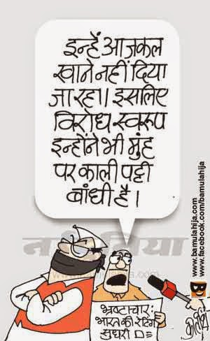 corruption cartoon, cartoons on politics, indian political cartoon