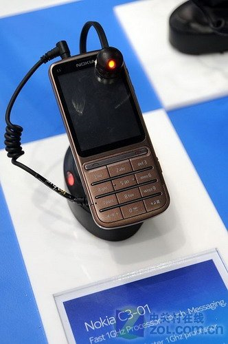 Nokia C3-01.5 phone with 1GHz Processor