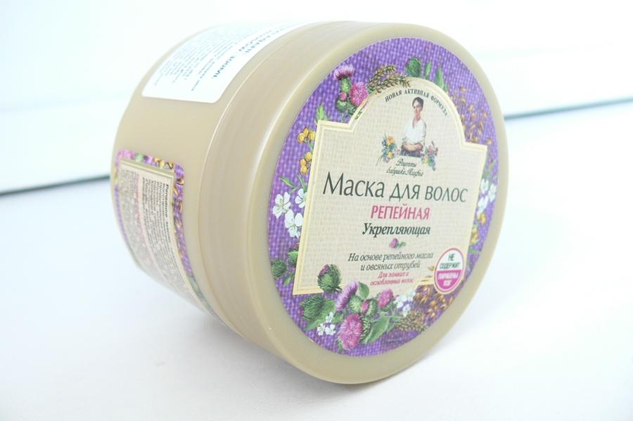 Receptury Babuszki Agafii, Maska do włosów łopianowa - wzmacniająca