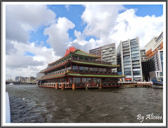 restaurant-plutitor