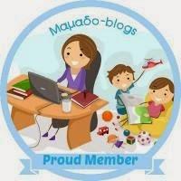 Μάμαδο-blogs!!