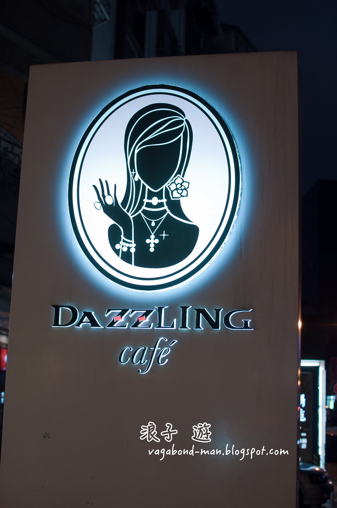 Dazzling Cafe Pink Singapore Menu