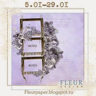 http://fleurpaper.blogspot.ru/2015/01/5.html