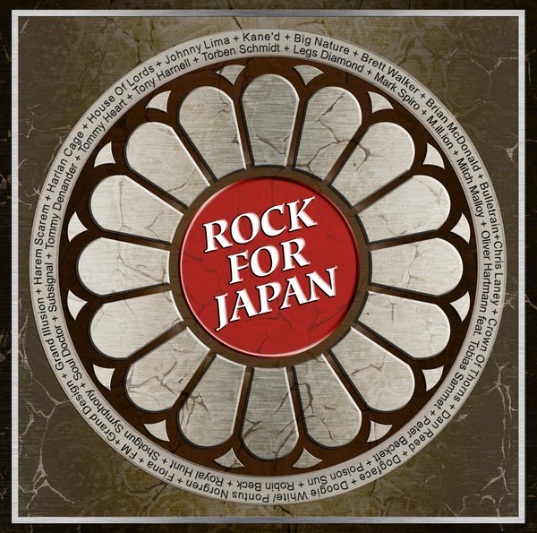 FM - Rock for Japan benefit CD