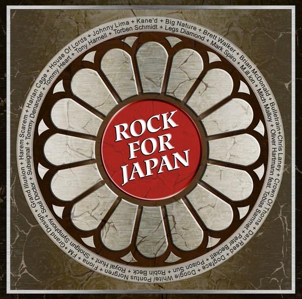 FM - Rock for Japan benefit CD