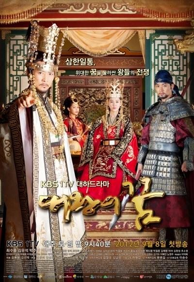 Giấc Mơ Hoàng Đế -