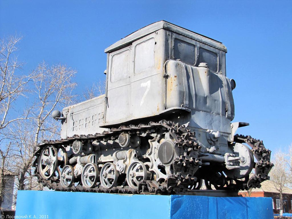 Мультик трактор на поле видео :: WikiBit.me