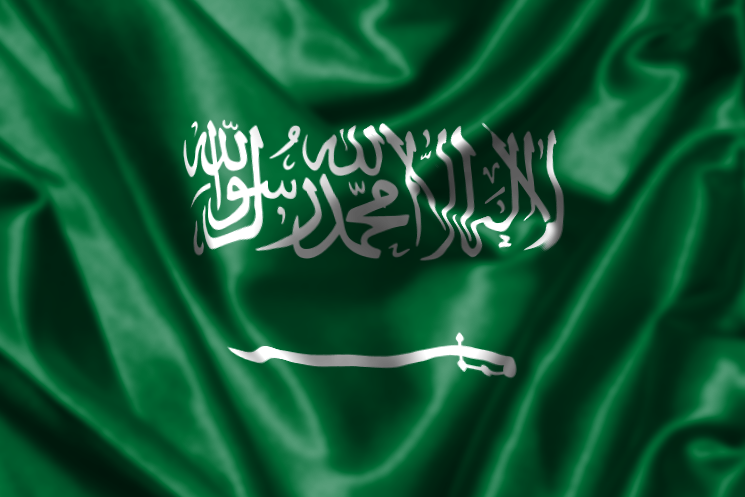 Saudi Arabia Flag and Description