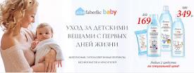 КОЛЛЕКЦИЯ ДЛЯ МАЛЫШЕЙ ОТ 0 ДО 2 ЛЕТ