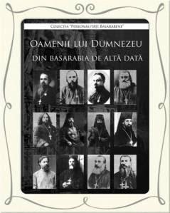 Personalităţi Basarabene