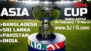 All Teams Squads of Asia Cup 2014 Ind, Pak, SL, Ban, Afg