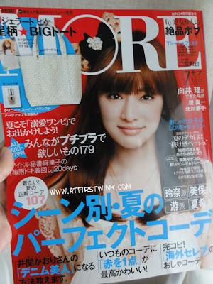 Japanese More Magazine July 2011