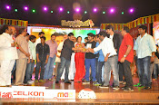 Govindudu Andarivadele Audio Release photos-thumbnail-4