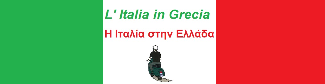 L' Italia in Grecia