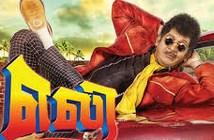 Watch Eli 2015 Tamil Movie Trailer