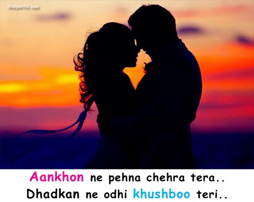 Love shayari | Aankhon ne pehna chehra tera