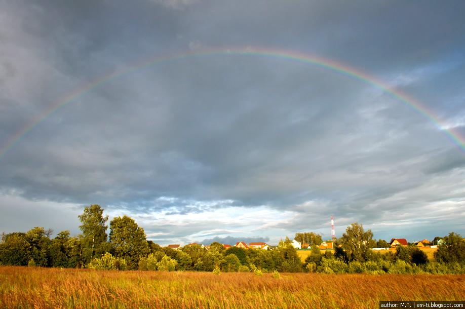 Фото радуги, пейзаж.