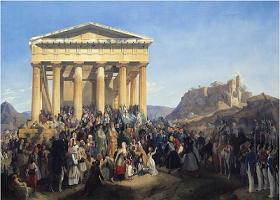 Νοέμβριος 1825 - Πρακτικό εκλογής αντιπροσώπων επαρχίας Νεοκάστρου - Οι Σκαρμιγκαίοι αντιπρόσωποι