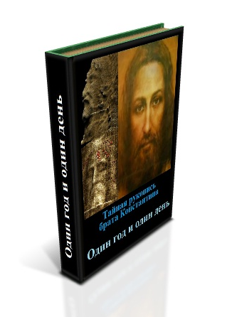 Книга автора на Проза.ру