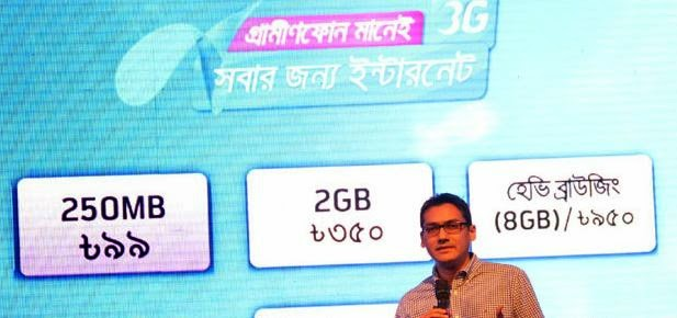 GrameenPhone New Internet Package Price