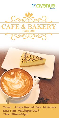 Cafe & Bakery Fair 2015