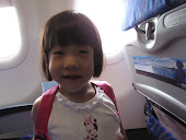 First airplane ride