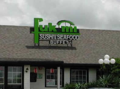 funny business names Fuk mi Sushi & Sea Food