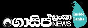 Inside Lanka