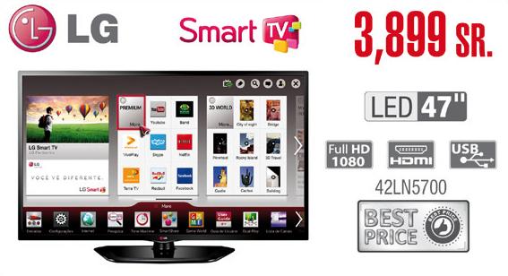 سعر تلفزيون ال جى الذكى LG Smart TV فى 2014