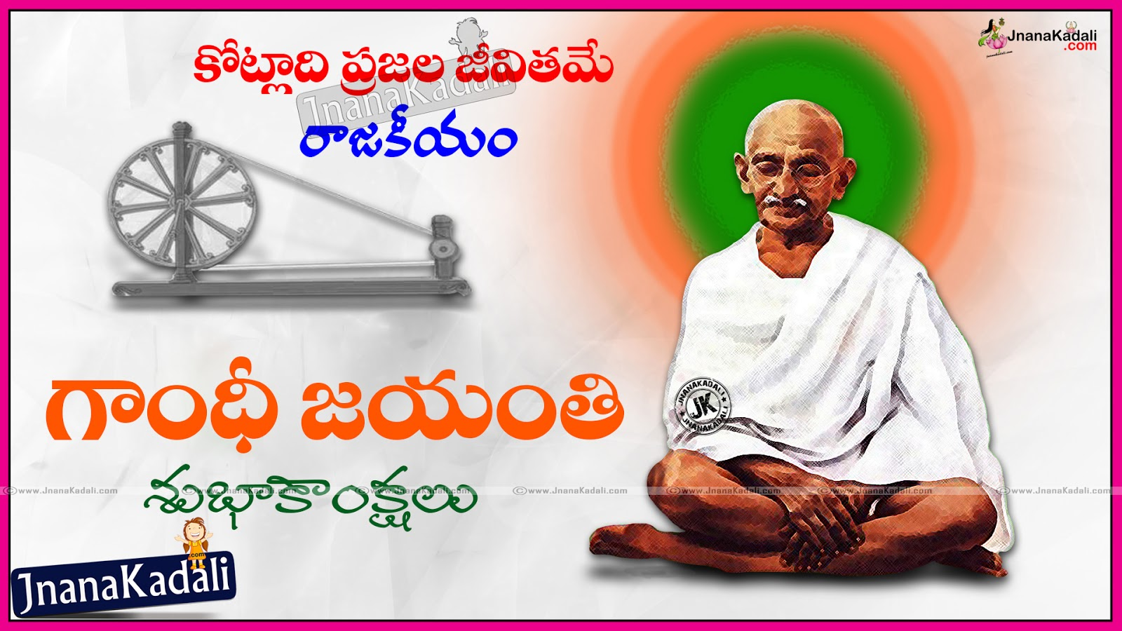 about gandhi in tamil Gandhiji's harijan tour in tamil nadu the decade of nineteen thirties was known for various vital landmarks in the history of freedom movement in.