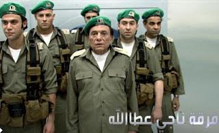 الحلقة الاولى 1 من مسلسل فرقة ناجى عطا الله  اون لاين يوتيوب