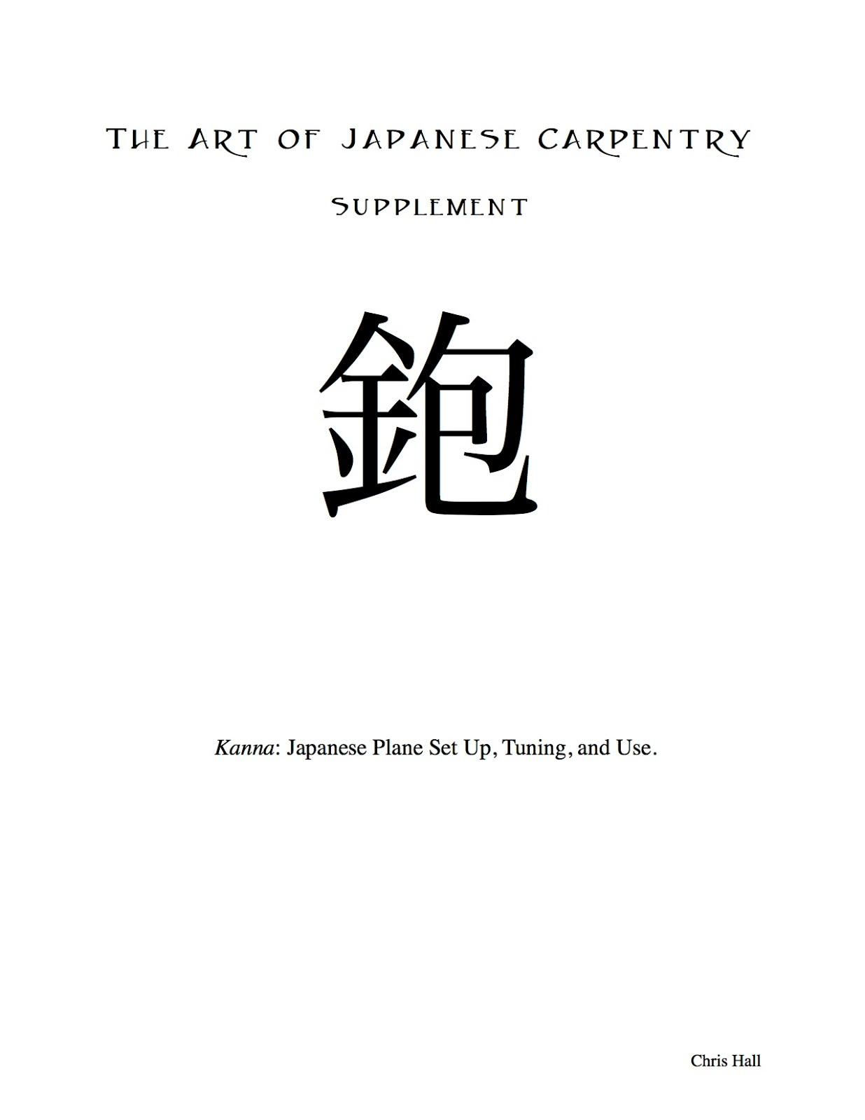 The Art of Japanese Carpentry Supplement