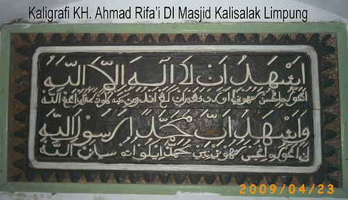Kaligrafi Islam Indonesia
