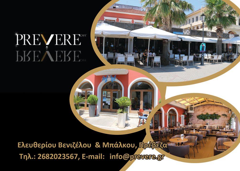 Prevere Cafe