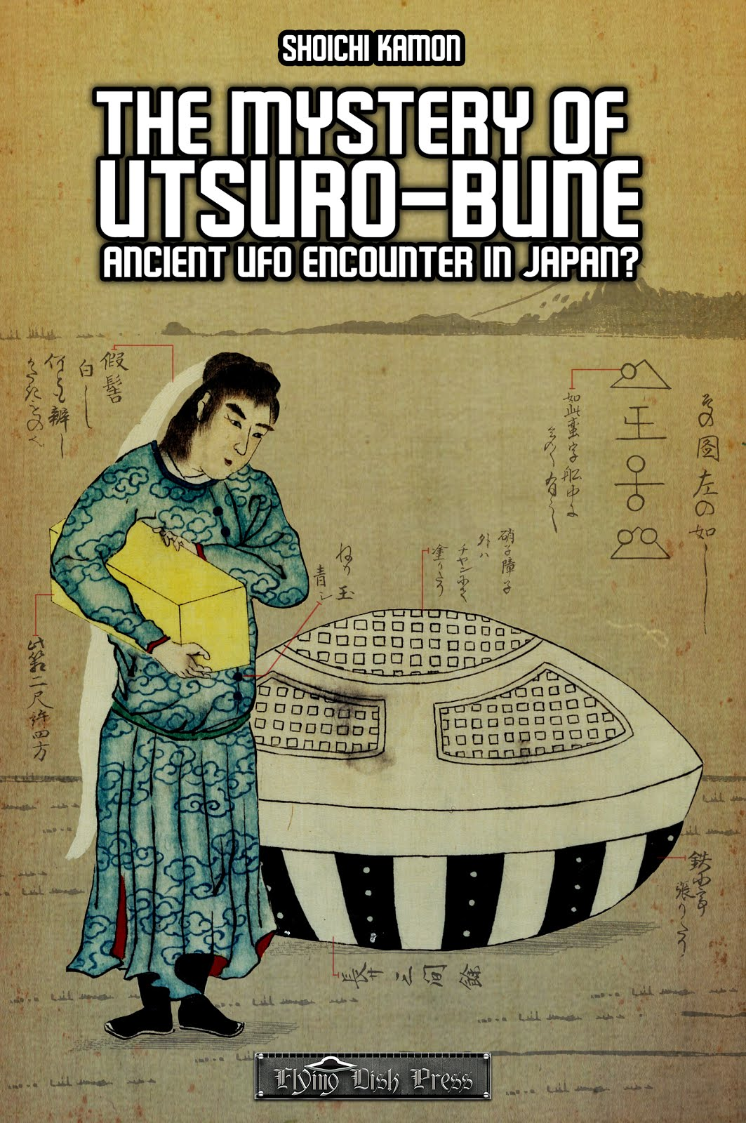 The Mystery of Utsuro-Bune: Ancient UFO Encounter in Japan