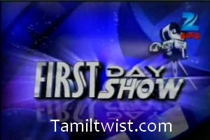 First Day First Show 08-06-2012 - Zee TV Show