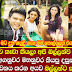 Gossip Chat with Dasun Madushan