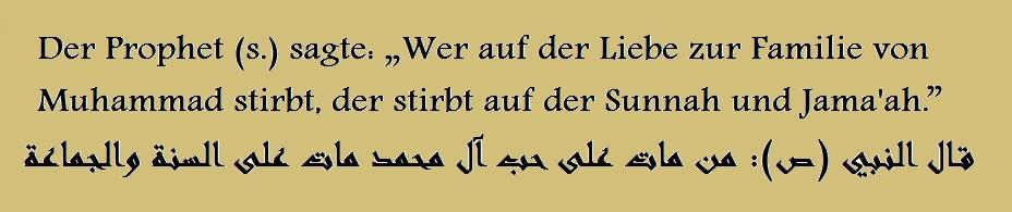 As-Sunnah wa-l-Jamah