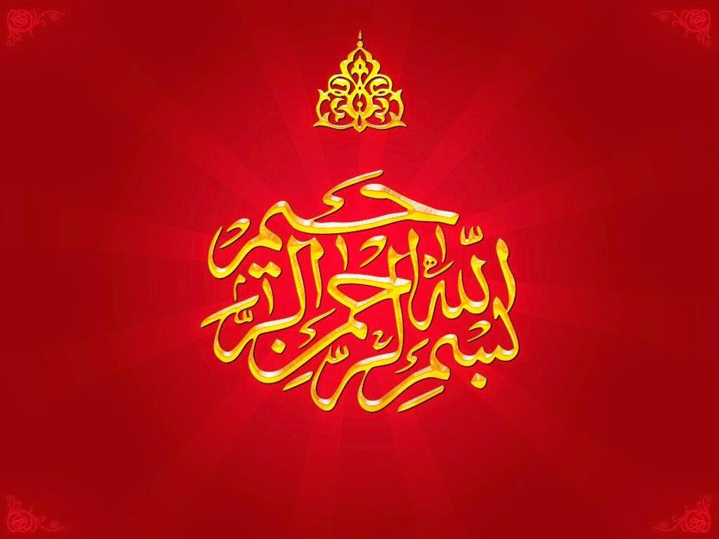 خلفيات اسلامية 2014