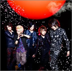 Alice Nine | Covers de Heart of Gold