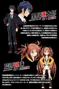 Aihara Enju Black Bullet Rentaro Satomi