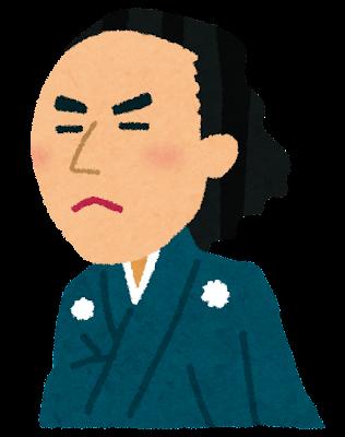 坂本龍馬の似顔絵イラスト