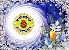 Convite: Natal com a Guarda Civil / Natal Iluminado GCM
