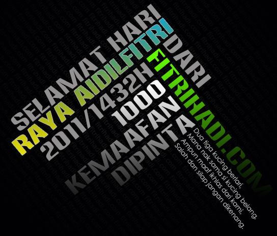 Kad Raya Design Pictures