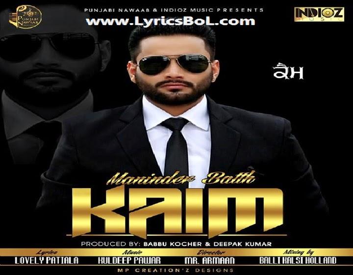 Kaim  Maninder Batth