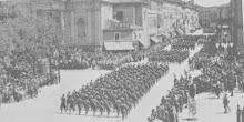 ADUNATA 1933