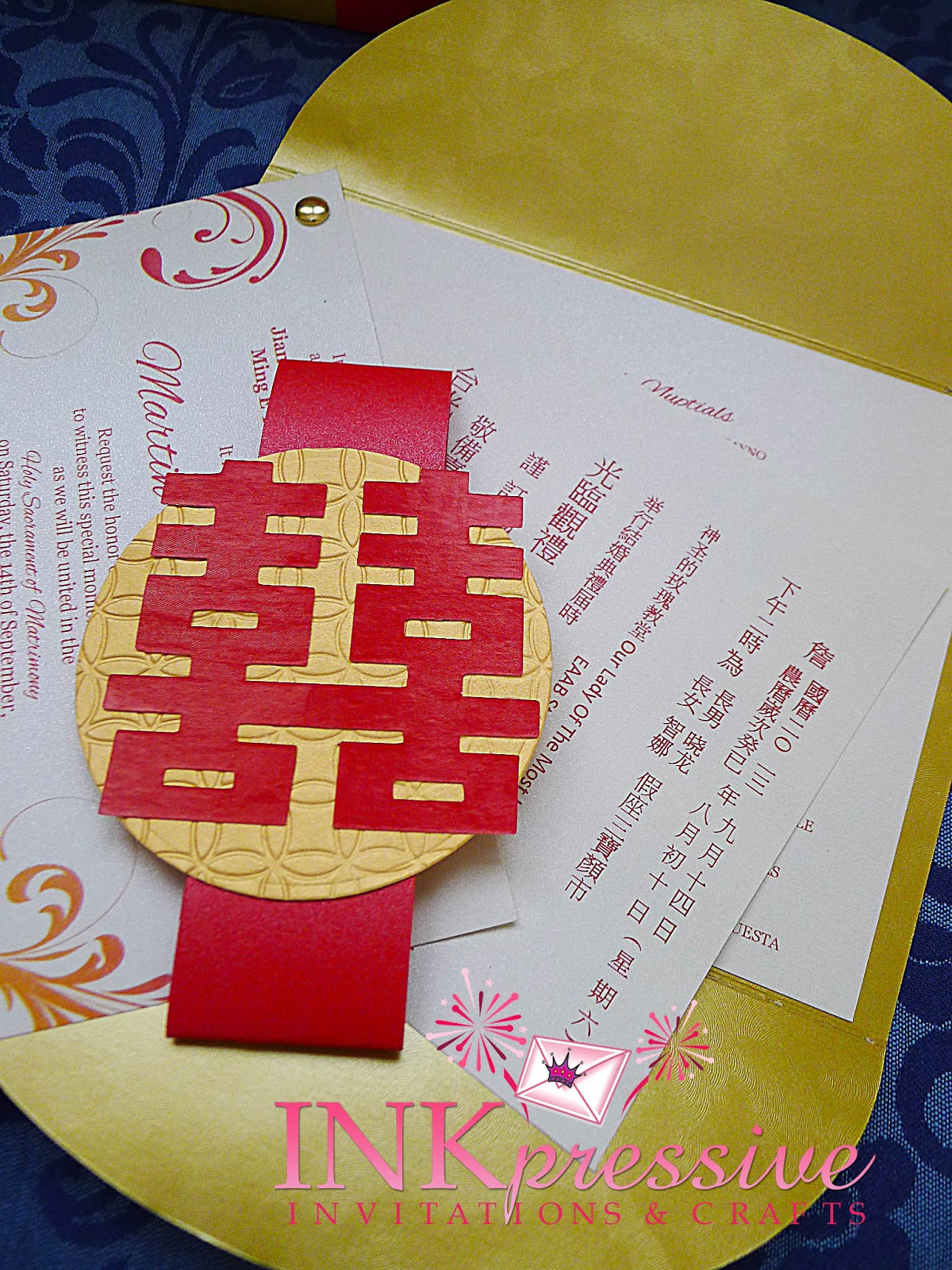 chinese petal fold wedding invitation chinese wedding invitation The 3 panel invitations are wrapped in 2 petal fold envelopes