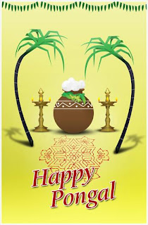 Mortelas pongal greetings 2012 downnload greetings for festival pongal festival greetings for free ecards for pongal pongal wishes greetings free greetings for pongal happy pongal greetings mattu pongal 2012 m4hsunfo