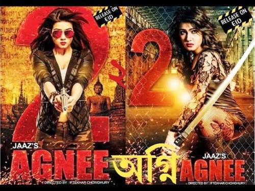 agnee 2 bangla movie instmank